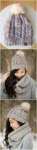 Free Crochet Pattern (17)